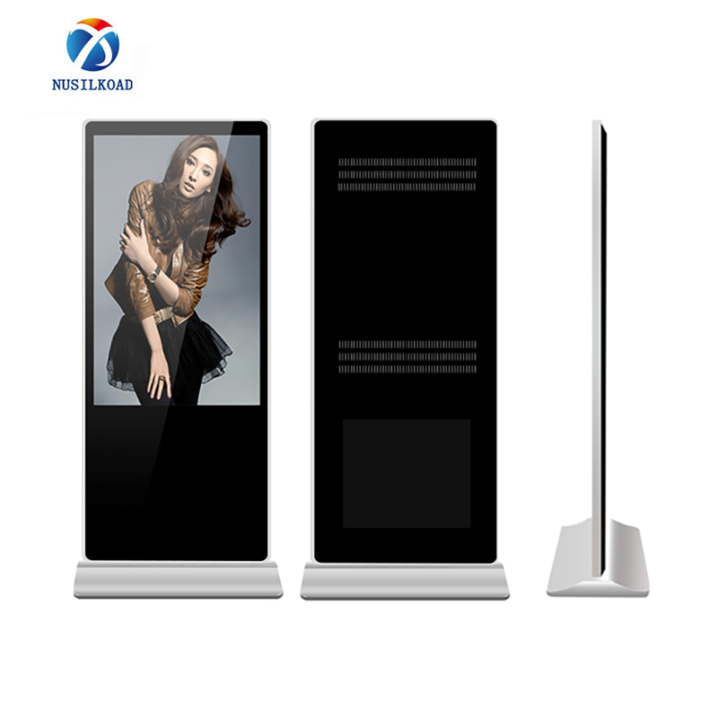 2020 wholesale price Digital Display Totem - LCD 55 inch floor standing totem reklam tabela advertisement digital signage display – Nusilkoad
