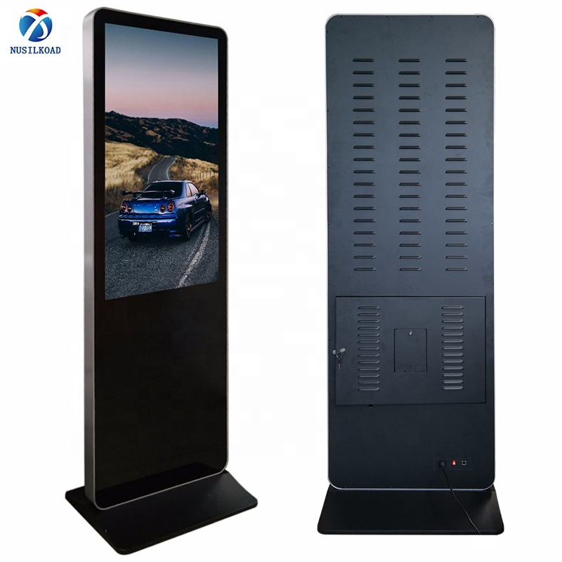 Best Price for Totem Digital Outdoor - LCD 55 inch floor standing totem waterproof digital signage advertisement display – Nusilkoad
