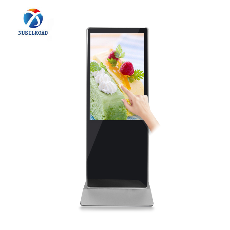 "Professional China Lcd Totem - ""65"" IR touch screen mall eyebrow threading kiosk keyboard pc all in one – Nusilkoad"