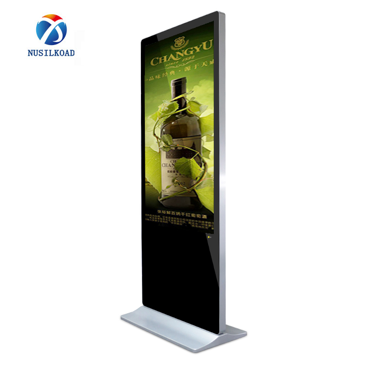 China wholesale Digital Signage Totem - 55 Inch Touch Screen Displays – Nusilkoad