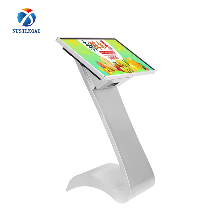 OEM/ODM China Kiosk Signage Display Stands - 18.5 inch LCD Touch Screen LCD All-in-one PC – Nusilkoad