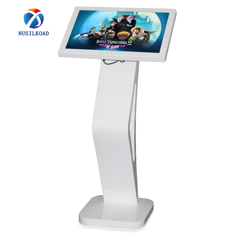 New Arrival China Digital Advertising Kiosk - All in one touch screen pc smart white board interactive whiteboard for education and conference – Nusilkoad
