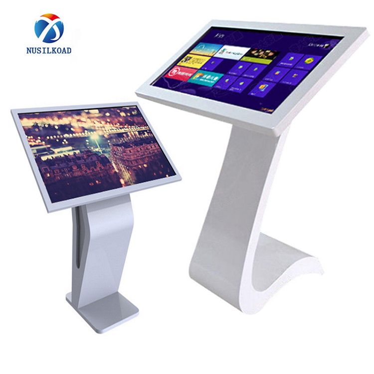 PriceList for Touch Screen Kiosk Supplier - China digital infrared 23.6 Inch touch screen Interactive whiteboard – Nusilkoad