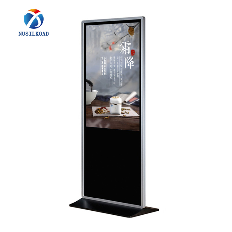 China Cheap price Digital Totems - Top interactive multi touch screen coffee table for conference or restaurant – Nusilkoad