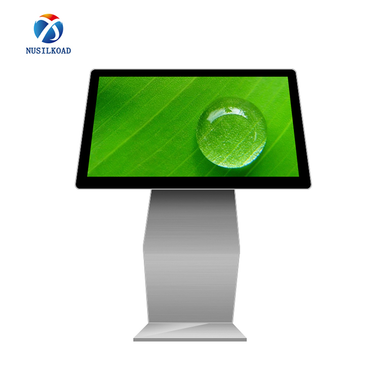China Cheap price Digital Totems - AUO Screen Wifi Digital Signage Remote Managing Totem – Nusilkoad