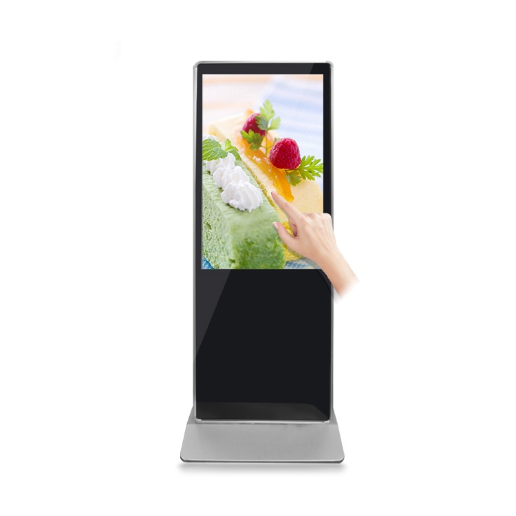 Floor Standing Lobby Multi Touch Screen Digital Signage Kiosk lcd display