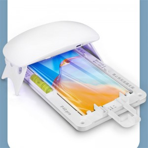 Samsung S21 Ultra UV Glue Tempered Glass