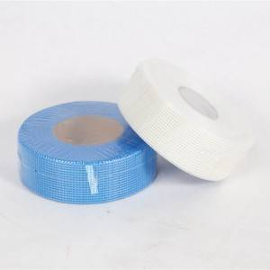 High Quality Mesh Fiberglass - Self-Adhesive Tape – Oushengxi