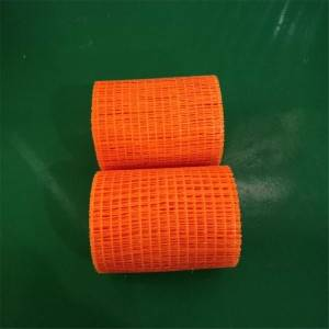 China Cheap price Alkali Resistant Fiberglass Mesh - Cut Mesh – Oushengxi