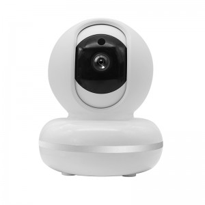 Best Price on Iot Device Odm - Indoor IP Camera Pan & Tilt camera IPC804 – Owon