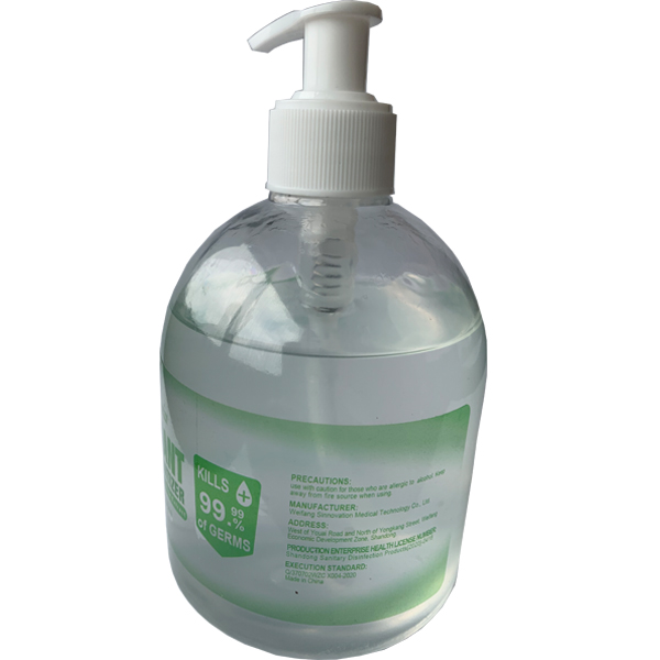 PriceList for Liquid Hand Sanitizer - Handwashing Fluid – sinnovation