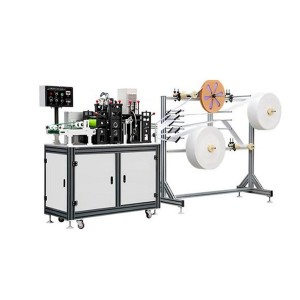 Excellent quality Medical Mask Machine - Mask machine – sinnovation
