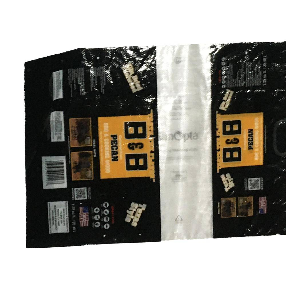 High quality custom laminated bopp plastic pp woven rice bag 25kg Featured Image