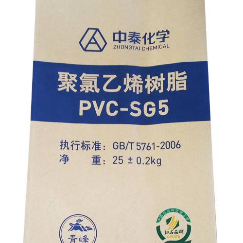 Brown and white kraft paper and pp woven bag  for industry  Animal Feed chemical sack Bags Custom