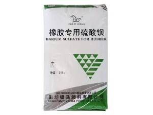 Barium sulphate for rubber