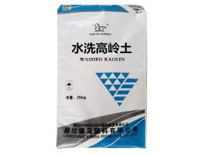 Factory Supply White Clay For Pottery - Washed Kaolin – Pairs Horses
