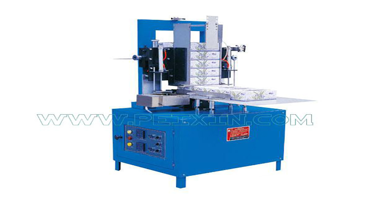 Chinese Professional Under Pad Machine - Automatic Sealing Cardboard Box Machine – Peixin