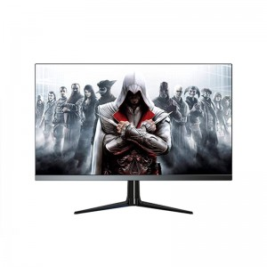 High Performance 27 Inch Gaming Monitor 144hz - Model: PM27DQE-144Hz – Perfect Display