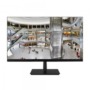 Hot-selling 34 Inch Wqhd Monitor - Model: QM24DFE – Perfect Display