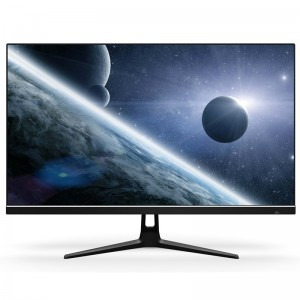 High Performance 1440p 144hz Monitor Deals - Model: PM25B-F165Hz – Perfect Display