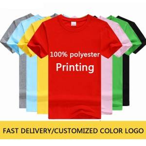 Custom Pattern Short Sleeve Women T-Shirt PY-DT001