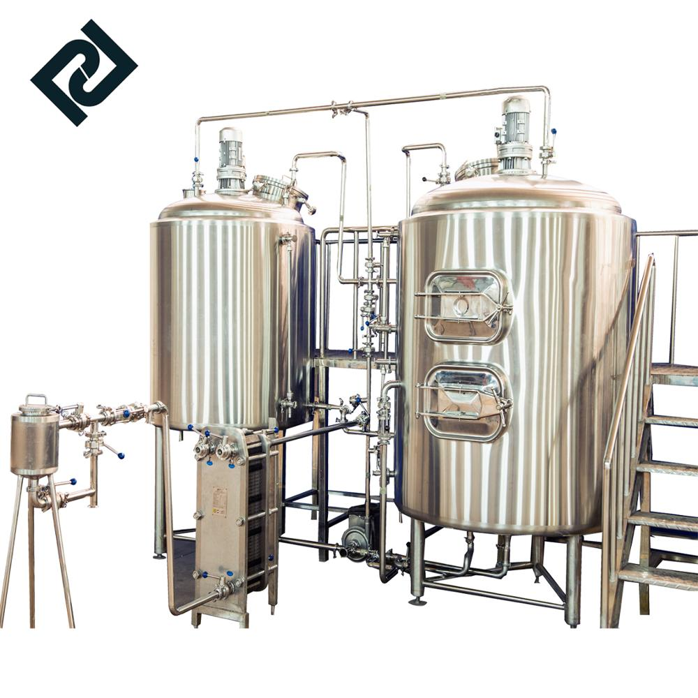 2020 wholesale price 2 Vessels Brewhouse - 500l 2 vessels automatic steam heating craft beer brewing equipment – Pijiang