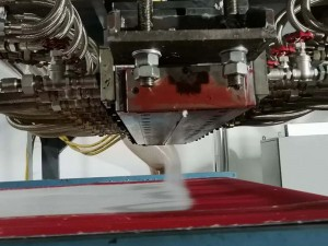 Good Quality Pp Pipe Extruder - PP Melt Blown – Riching Machinery