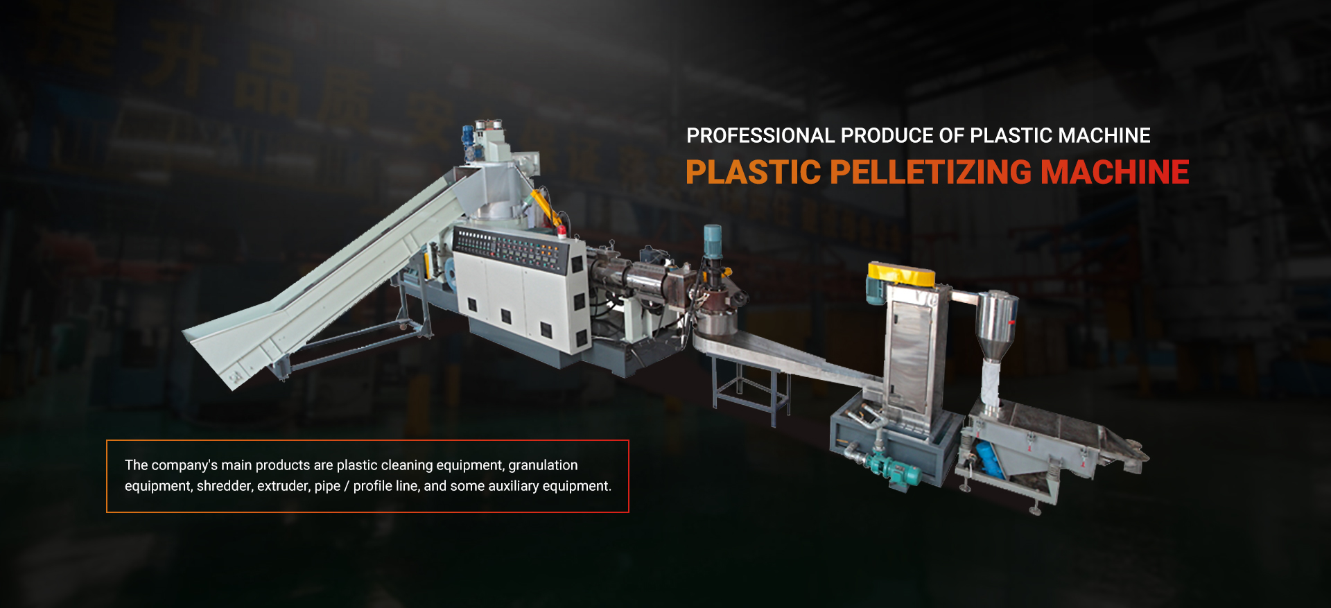 Single/double shaft shredder  professional produce of plastic machine