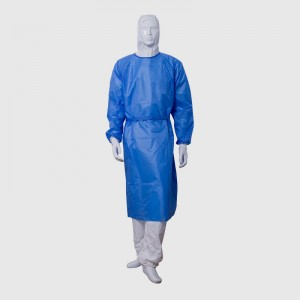 Chinese wholesale Medical Isolation Protective Clothing - Surgical gown – qiangwei