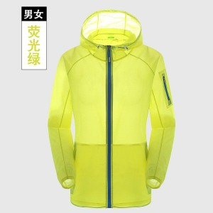 Reasonable price for Outdoor Workwear - Sun Proof Clothes – qiangwei