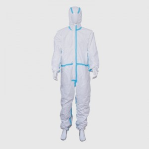 Factory wholesale Waterproof Surgical Gowns - Medical protective clothing – qiangwei