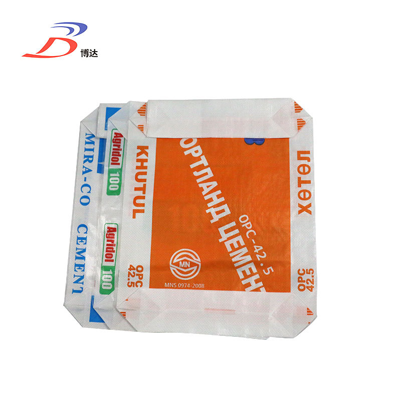 White Plain PP Block Bottom Valve packing Bags