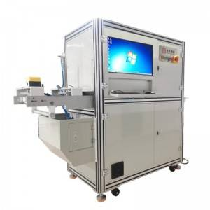 Pro-8003 Automatic facemask visual inspection machine