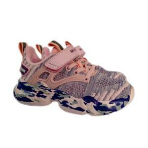 Sport Shoes For Girls
