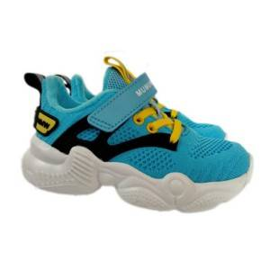 Sport Shoes For Boys