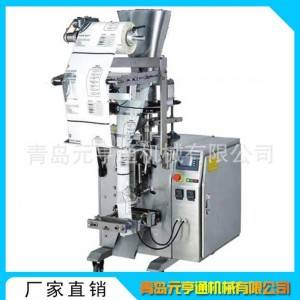 Wholesale Price China Automatic packing machine - Fully Automatic Multifunctional Packaging Machine – Yuanhengtong