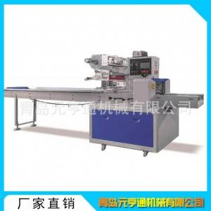 High definition automatic packing machine china  - Double frequency conversion pillow packing machine – Yuanhengtong