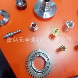 CNC machining automation of non-standard parts