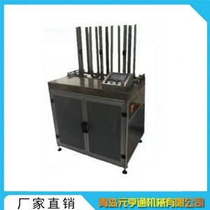 Low price for Automatic Pouch Packing Machine  - MSFT Horizontal automatic sub carrier – Yuanhengtong