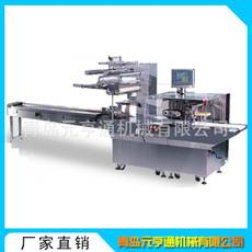 Well-designed The price of bread packing machine with corner brace - Reciprocating packaging machine MSW650 – Yuanhengtong