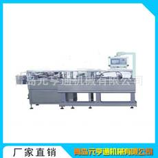 OEM/ODM Manufacturer Food reciprocating packaging  machine - MSZH Automatic cartoning machine – Yuanhengtong