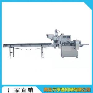 Hot-selling automatic packing machine price  - Automatic bread packing machine – Yuanhengtong