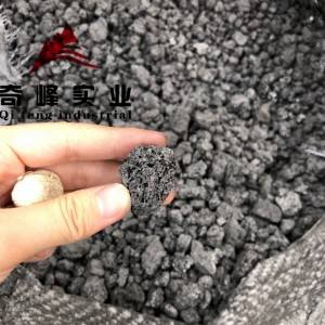 Calcined Petroleum Coke CPC for prebaked anode carbon block in aluminum factory