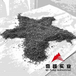 Vanadium 300 ppm Calcined Petroleum Coke CPC Top Quality