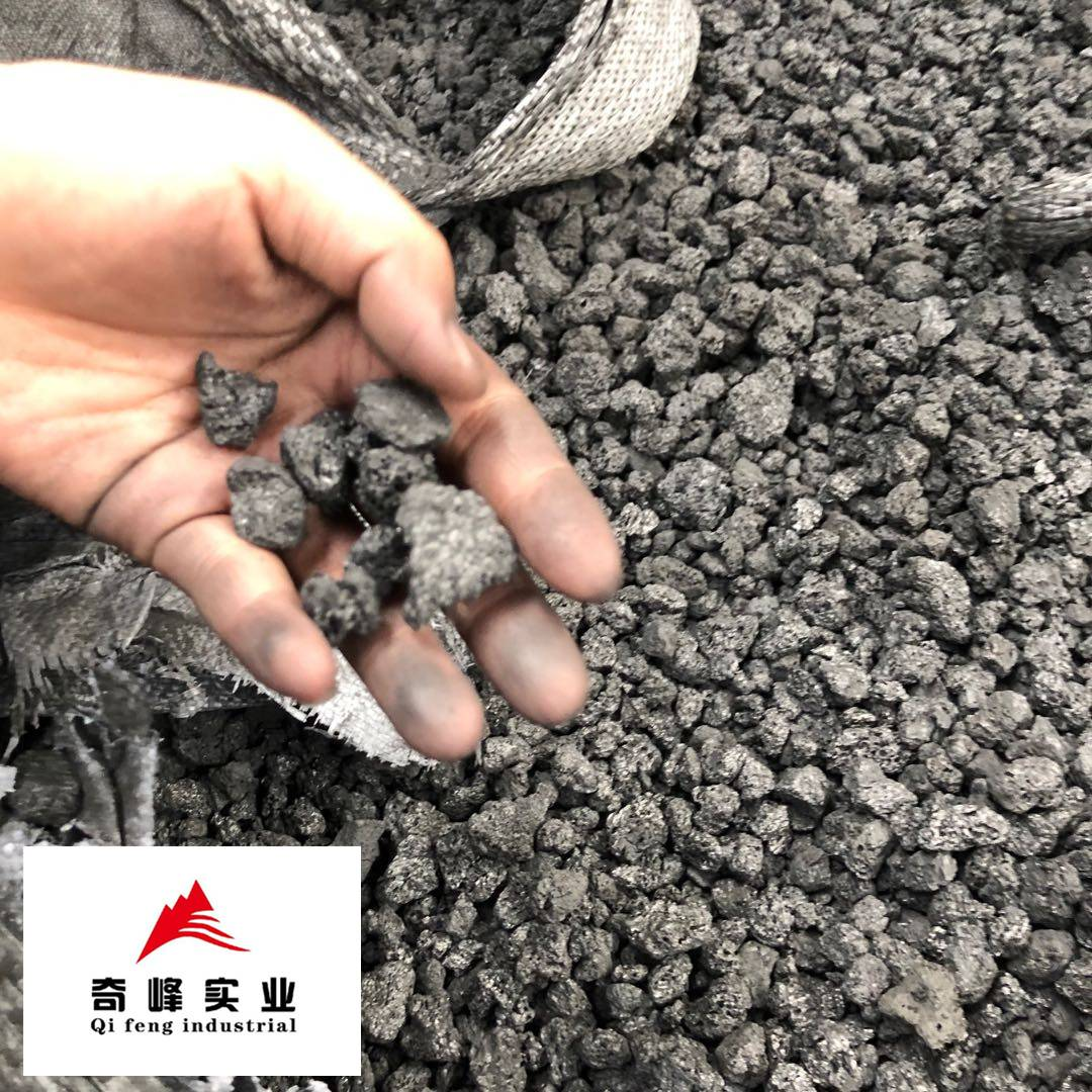Calcined petroleum coke product description