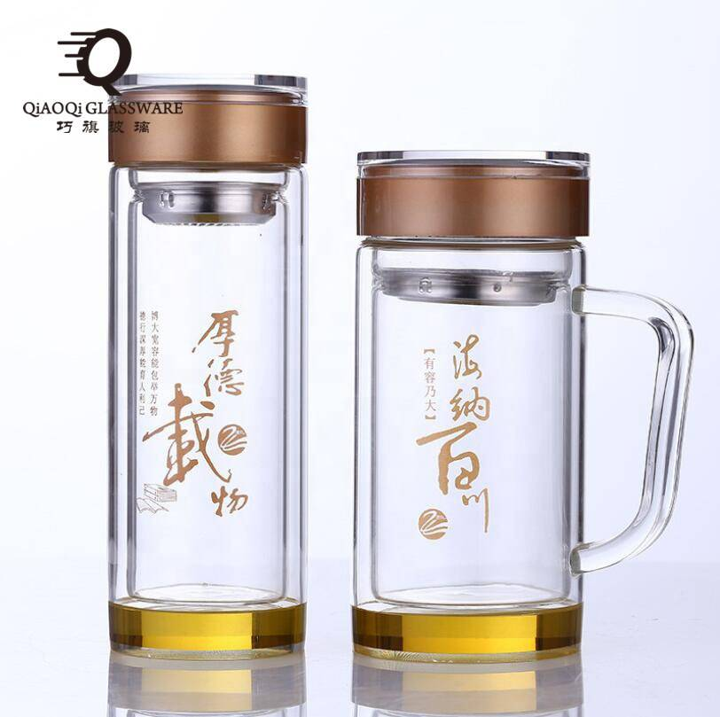 Wholesale Promotional 300ml Personalized Sport Clear Crystal Unique Double Wall Borosil Glass Tea Infuser Water Bottle