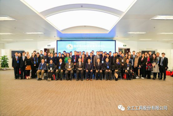 "Yang Quanlu was invited to attend the forum of ""new think tank + intellectual property to promote high-quality development of industry"" and made a speech"