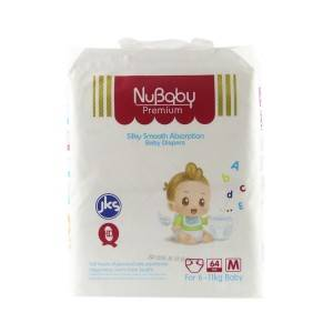 2020 cotton private label baby diaper manufacturers in China sleepy cloth baby diaper disposable