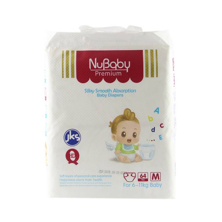 8 Year Exporter Baby Diaper Nappines - 2020 cotton private label baby diaper manufacturers in China sleepy cloth baby diaper disposable – Apex