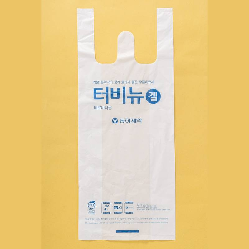 Factory Outlets Bio Green Garbage Bags - Shopping bag – Radar Featured Image